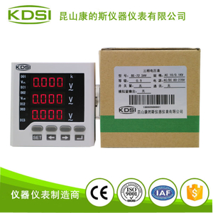 測量數顯三相交流電壓表 BE-72 3AV AC10-0.1KV 電源80-270V