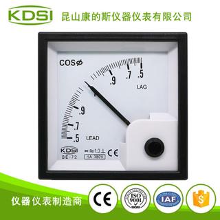 指針式功率因素表 BE-72 COS 1A 380V