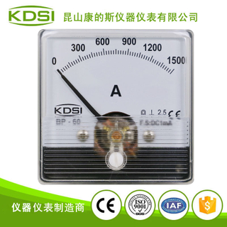 指針式直流毫安電流表BP-60N DC1mA 1500A