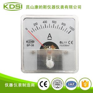 指針式直流電流測量儀 BP-38 DC60mV 1000A