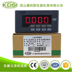 数字显三相功率因素表BE-96*48 3H AC380V 800-5A电源220V