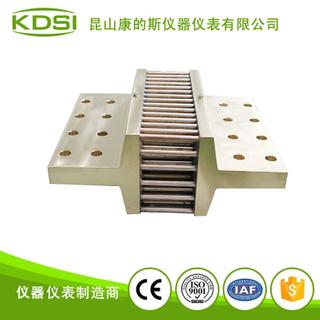 錳銅分流器BE-100mV 10000A