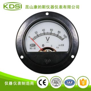 指針式直流電壓表 BO-52 DC100V背光表