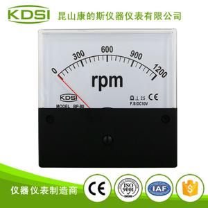 指针式直流电压转速表BP-80 DC10V 1200RPM黑盖