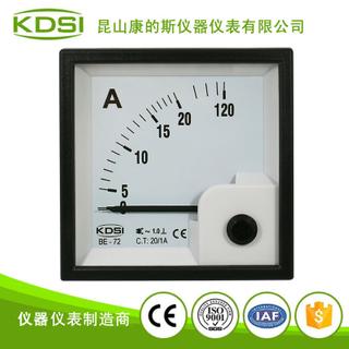 指針式交流電流表BE-72 AC20-1A 6倍1.0級