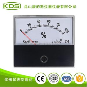 指針式直流電壓表 負載表BP-670 DC10V 0-100
