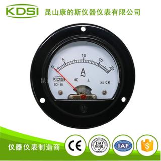 圓形指針交流電流表BO-65 AC20A