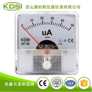 方形指針式小型機械電流表BP-38 DC50uA