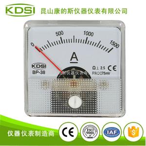 指針式小型直流電流測量表頭BP-38 DC75mV 1500A
