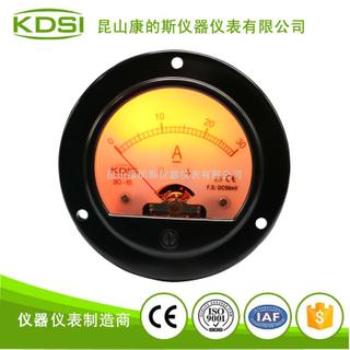 指針式圓形直流電流表BO-65 DC50mV 30A