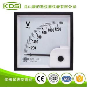 指針式電壓表BE-96 AC130V 1200V整流式