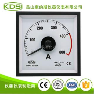廣角度指針電流表BE-96W AC400/5A雙倍1.0級