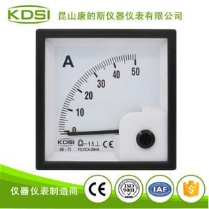 指針式毫安電流表BE-72 DC4-20mA 50A