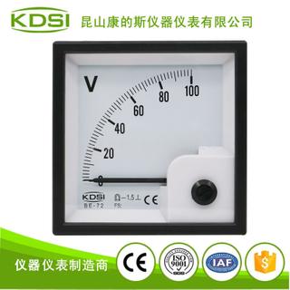指針式直流電壓表 BE-72 DC100V