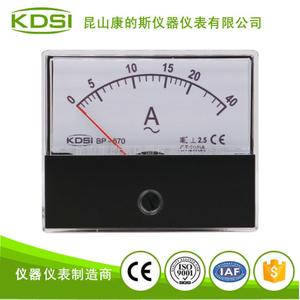 指針式機械電工儀表BP-670 AC20/5A雙倍