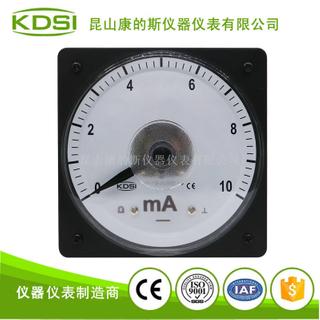指針式圓形直流電流表LS-110 DC10mA