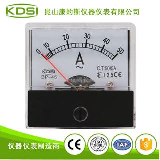 指針式交流電流表 BP-45 AC50/5A