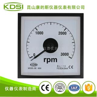 指針式直流轉速表BE-96W DC4-20mA 3000rpm