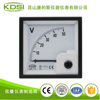 配電柜用指針方形直流電壓表 BE-72 DC50V