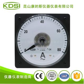 指針式廣角度交流電流表 LS-110 AC80/5A