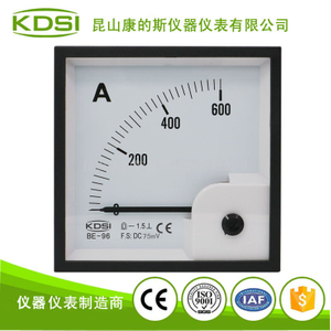 指針式直流電流表BE-96 DC75mV 600A
