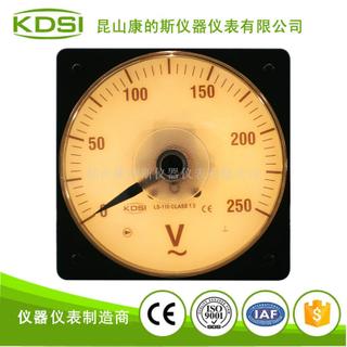 指針式圓形交流電壓表LS-110 AC250V 黃色燈光顯示
