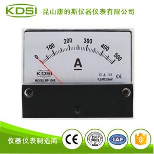 指針式直流電流表BP-100S DC25mV 500A