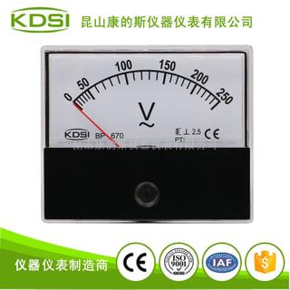 指針式交流伏特表 BP-670 AC250V
