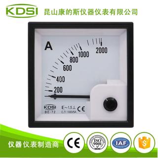 指針式交流安培表 BE-72 AC1000/5A 可定制